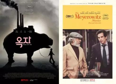 今年戛納迎來了電影大年,大買家Netflix卻「消失了」