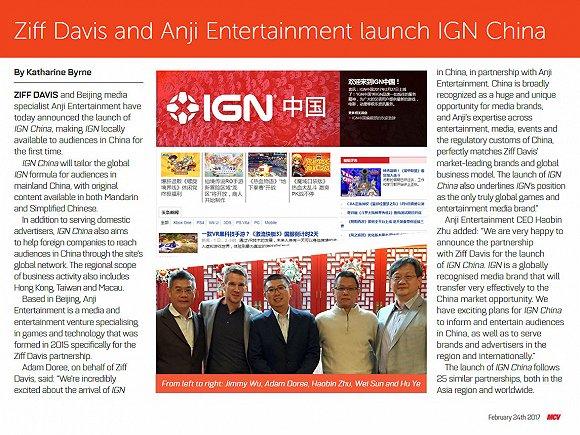寒冬持續,遊戲媒體IGN中國被曝拖欠員工工資 