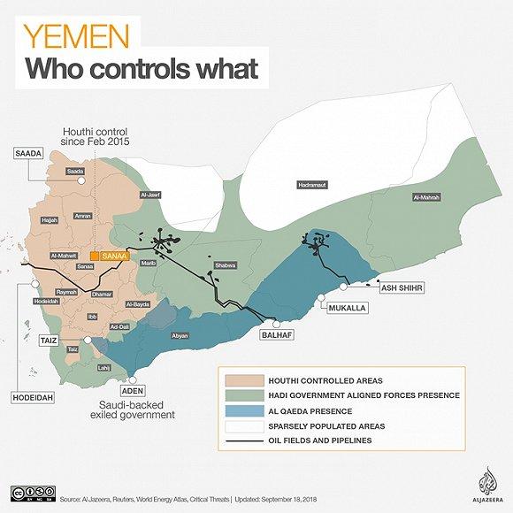 時隔兩年葉門和談終於成真,敵對雙方能到場已被視為突破