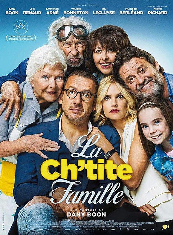 2018年法國觀影人次下降,仍是歐洲最愛電影院的地區