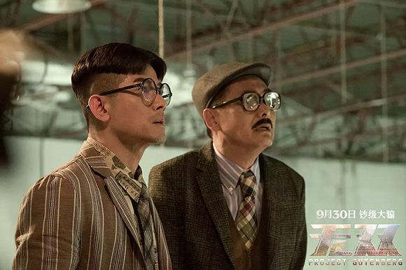 【文娛早報】《英雄》將頂替《一秒鐘》在柏林電影節放映 第38屆香港電影金像獎公布提名名單