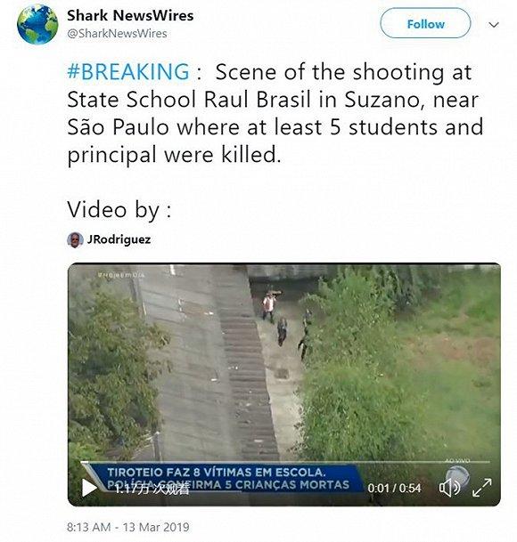 報復校園欺凌?兩個巴西青年回到母校,實施了這起策劃一年的血案