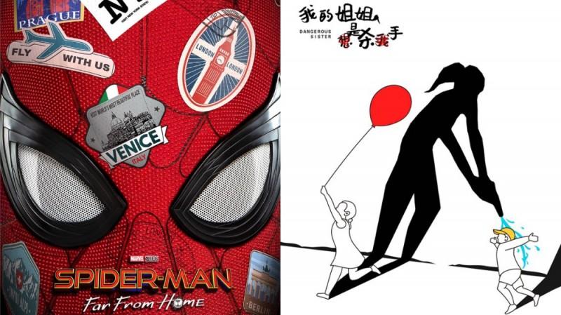 影訊 | 《蜘蛛俠:英雄遠征》0628上映 文松代樂樂《我的姐姐是殺手》0731開機