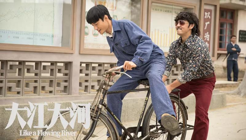 【上海電視節】《大江大河》獲白玉蘭獎最佳電視劇,倪大紅蔣雯麗分獲最佳男女主角