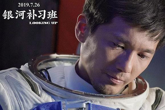 影訊 | 岳雲鵬佟麗婭《鼠膽英雄》定檔0719 鄧超白宇《銀河補習班》0726上映