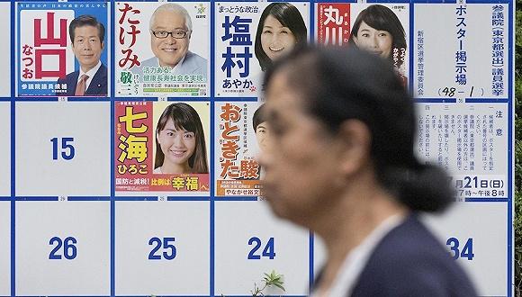 三議題主導明天日本參院大選,安倍政黨仍有可能大勝