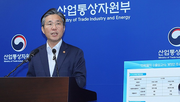 韓開始就「拉黑」日本徵求意見,敏感節日至民間仇日情緒一觸即發