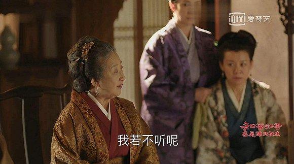 【專訪】《別告訴她》里的奶奶趙淑珍:從「小貓」,到「貓姨」「貓奶奶」
