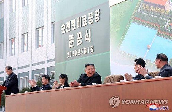金正恩出席順天磷肥工廠竣工儀式